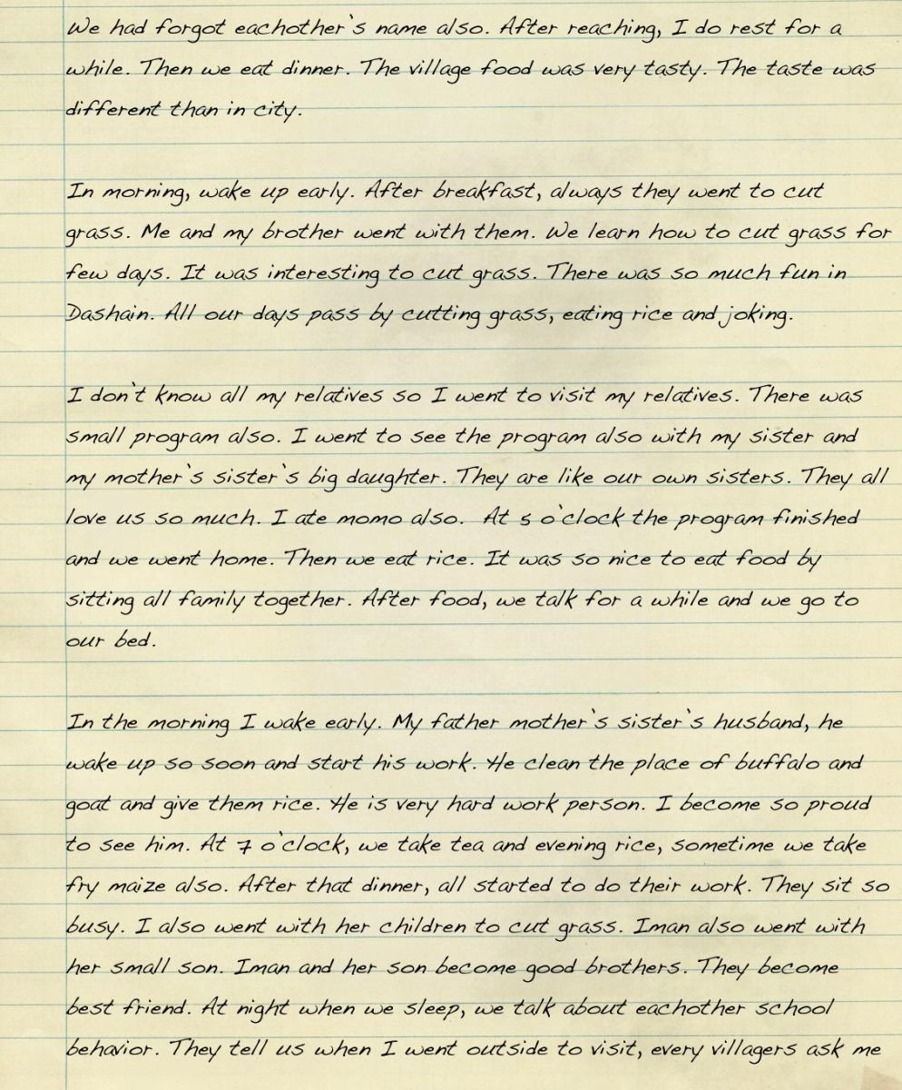 JalMaya Diary pg2